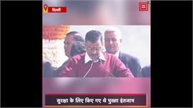 तीसरी बार दिल्ली के मुख्यमंत्री बने...