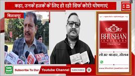 रामलाल ठाकुर ने जयराम सरकार पर लगाए...