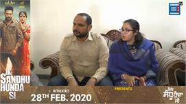 Sangrur Incident : 'ਹੱਥ ਜੋੜਕੇ ਬੇਨਤੀ ਹੈ...