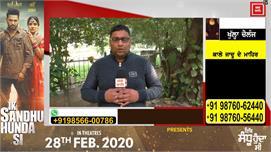ਸੁਣੋ Elections ਜਿੱਤਣ ਮਗਰੋਂ Santokh...