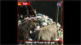 Tehri : स्वच्छ भारत अभियान की खुली...