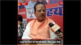 #Patna: दैनिक मजदूरों की हड़ताल को लेकर...