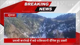 Indian Army ने पाकिस्तान को दिया...
