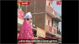 #Varanasi: रोड शो में चंद्रशेखर से हुई...