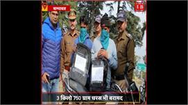#Champawat  पुलिस ने की कार्रवाई, 3...