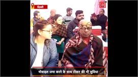 दिल्ली चुनाव : बिंदापुर में 'पिंक...