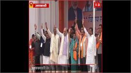 #Uttarkashi  में BJP कार्यकर्ताओं की...