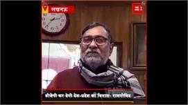विपक्ष का सरकार पर हमला, Ramgovind...