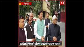 #Uttarakhand: Forest Guard Paperमें...