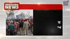 Breaking News :ਖੁਦਕੁਸ਼ੀ ਦਾ ਇਨਸਾਫ ਮੰਗਣ...