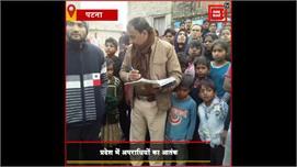 Bihar : कहीं पैसों के लालच में भाई की...