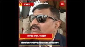 #BiharPolice सप्ताह के दौरान जवानों ने...