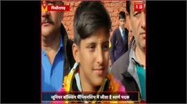 Gold Medal जीतकर Pithoragarh लौटी...