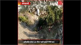 #Uttarkashi: अनियत्रित होकर 600 मीटर...