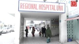 स्वास्थ्य विभाग ने निजी अस्पताल के...