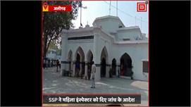 #Aligarh में पड़ोसी युवकों ने किया...