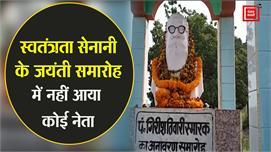 #Chapra:पंडित गिरीश तिवारी के जयंती...