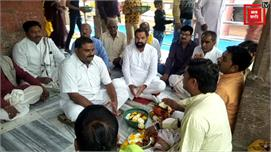 कमलनाथ सरकार के लिए उज्जैन में पूजा पाठ...