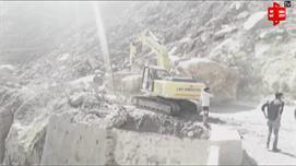 भारी भूस्खलन से जम्मू-श्रीनगर NH-44 पर...