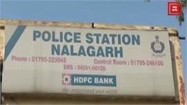 पुलिस की बड़ी सफलता: 6 किलो गांजे के...
