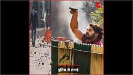Delhi Violence: शाहरुख के हमशक्ल अनुराग...