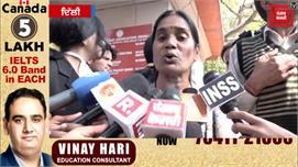 Nirbhya Case: 20 ਮਾਰਚ ਸਵੇਰੇ 5:30 ਨਿਰਭਯਾ...