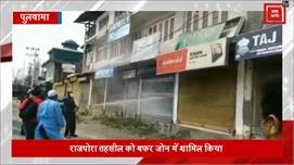 पुलवामा के 7 गांवों में महामारी फैलने...