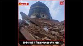 Kashi Vishwanath corridor के निर्माण...