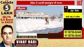 Corona ਖੌਫ : Harimander Sahib ਦੇ ਬਾਹਰ...