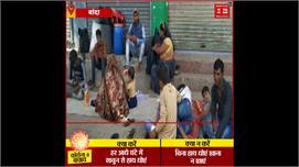 जनता कर्फ्यू में फंसे हिंदू परिवार की...