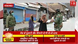 Indian Army ने Coronavirus को मात देने...
