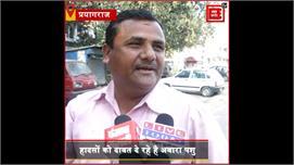 Prayagraj : जानलेवा बन रहे सड़कों पर...