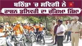 Swiggyਨੇ ਮਿਲਾਏ Punjab Police ਨਾਲ ਹੱਥ,...