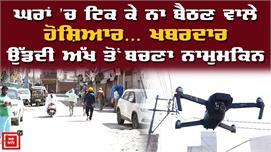 Amritsar 'ਚ ਬਣੇ 63Quarantine...