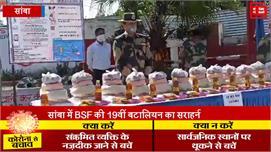 प्रवासी मजदूरों के लिए BSF ने बढ़ाए मदद...