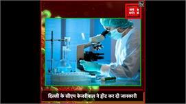 दिल्ली के 3 पत्रकार कोरोना संक्रमित,...