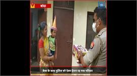 Lockdown में Police का Surprise गिफ्ट,...
