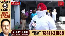 Amritsar 'ਚ NDRF ਤੈਨਾਤ , Quarantine...