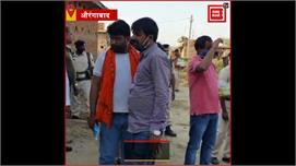 Aurangabad  Police और Redcross की टीम...