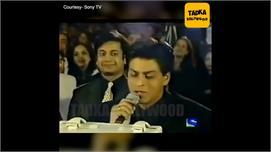 जब प्रियंका चोपड़ा ने शाहरुख़ खान को...