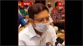 Uttarakhand: PM Cares Fund के ट्वीट पर...