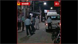 बाराबंकी में कोरोना का बड़ा विस्फोट, एक...