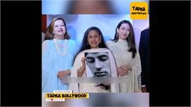 जब जया बच्चन ने Media के सामने Karishma...