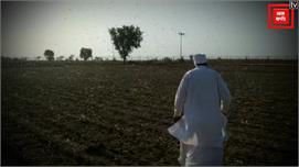 COrona ਦੌਰਾਨ ਇਕ ਹੋਰ ਸੰਕਟ, Pakistan ਤੋਂ...