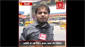 50 दिन बाद भारतीय रेल को ग्रीन सिग्नल,...