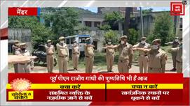 आतंकवाद विरोधी दिवस पर पुलिसकर्मियों ने...