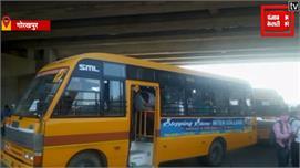 CM City गोरखपुर में कोरोना के बढ़ते...