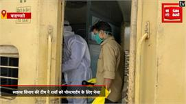 Varanasi: मुंबई से आई Shramik Special...