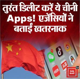 भारतीय इंटेलिजेंस एजेंसियों ने 52...