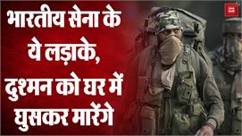 India China Tension: Chinese army को...